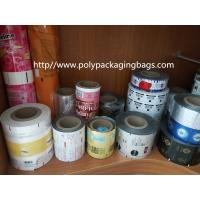 Moisture Proof Plastic Food Packaging Film Roll For Cookie ROHS for sale