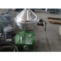 Wholesale Eco Friendly Industrial Oil Separator Pressure 0.05 Mpa Fully Automatic Control from china suppliers