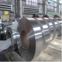 China H32 Aluminum Alloy Strip High Strength Capacity For Electronic Casings on sale