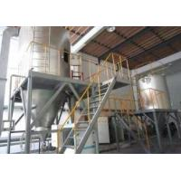 Wholesale High Speed Chemical Spray Dryer Ceramic Industry No Pollution No Leakage from china suppliers
