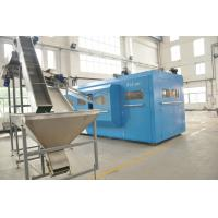 Wholesale 4000 BPH Plastic Bottle Injection Blow Molding Machine 380V For Plastic Screw Cap from china suppliers