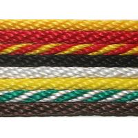 Buy cheap 8mm double solid diamond rope code line manufacturers from China from wholesalers