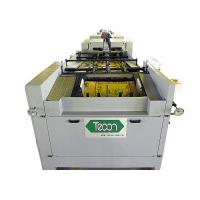 Buy cheap Healthy Heat Iron & Ceramic Cement Paper Bag manufacturing Machine 30 Meters from wholesalers