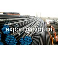 Best DIN17175 ST45.8 Hot Rolled Steel Pipe Round Mechanical Tubing wholesale