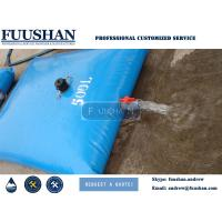 Fuushan Commercial Potable TPU Tank Pillow Water Storage Bladder for sale