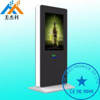Wholesale 10 Points Infrared Vertical Outdoor Digital Signage Touchscreen 46 Inch For Chain Store from china suppliers