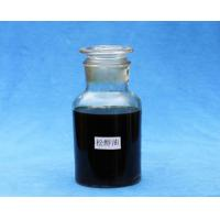 China CAS 8002-09-3 Pine Oil Slight -Yellowish Liquid For Foaming Agent for sale