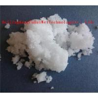 Wholesale Diammonium hydrogen phosphate from china suppliers