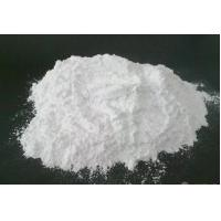 China HOMO-PP environmental flame retardant for UL94V2(FR-PP V2) only need 0.8-1% can reach UL94V2 for sale