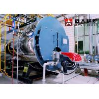 Wholesale Package Type Fire Tube Oil Steam Boiler Machine 1 Ton - 20 Ton Wet Back Structure from china suppliers