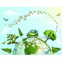 Environmental Protection Concept in America-Autobase for sale