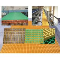 FRP Grating and GRP Pultruded Grating and FRP Pultrusion&Pultrded Profile