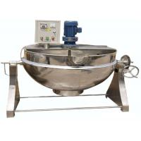 Wholesale Food Grade Stainless Steel Jacketed Kettle 100L - 1000L Capacity KQ100L - KQ 1000L from china suppliers