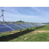 Wholesale Anti - Corrosion Ground Mounted Solar Pv Systems With 12 Years Warranty from china suppliers
