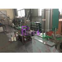 Buy cheap Beer Can Filling Line from wholesalers