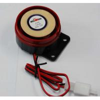 Wholesale Motorcycle alarm with nice metal remote  from china suppliers
