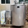 Buy cheap 1000L 2000L Raw Fresh Yogurt Milk Cooling Storage Holding Vat Vessel Tank from wholesalers