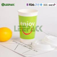 Buy cheap Custom design printed insulated takeaway paper hot drink coffee cups with lids from wholesalers