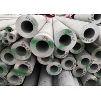 China Acid White  Seamless Stainless Steel Pipe Incoloy 800 Grade 6mm , 6.5mm on sale