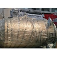 Wholesale Fully Hermetic Vertical Pressure Leaf Filter 0.4Mpa With Rotation Sugar Filter from china suppliers