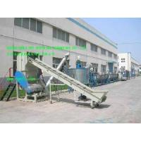 Wholesale PP PE Film Recycling Line (POOLE-PP) from china suppliers