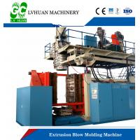 China Efficient Extrusion Blow Molding Machine , 50L Water Tank Blow Moulding Machine for sale