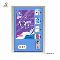 China Cigarette Vending Machines on sale