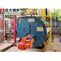 Wholesale Three Pass High Efficiency Low Pressure Steam Boiler With 2 Years Boiler Warranty from china suppliers