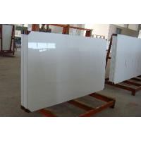Wholesale Decorative White Man Made Stone Panel from china suppliers