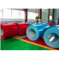 Wholesale PPGI PPGL Steel Coil Prefabricated House / Roofing G550 Width 914MM 1041MM Z180G from china suppliers