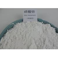 China Eco - Friendly Zinc Phosphate For Waterborne Paint And Coating Nippon Paint for sale