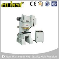 Wholesale hydraulic hole punching machine for aluminium profile from china suppliers