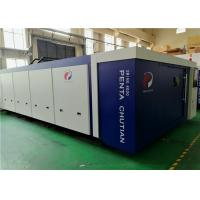 Wholesale High Power Fiber Laser Cutting Equipment Fast Pallet Exchanger Automatically from china suppliers