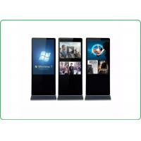 Wholesale 42 Inch Led Advertising Board Stand Alone Advertising Player With LG Panel from china suppliers