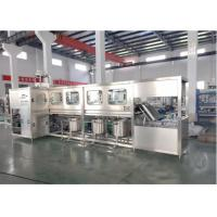 Wholesale Steel Water Filling Machines , Mineral Water Bottling Plant 12 Months Warranty from china suppliers