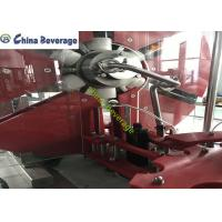 China 7.5kw Wine Bottle Filling Equipment 20000BPH SUS304 Cosmetics Medicines on sale
