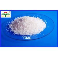 Wholesale CAS 9004-32-4 CMC Industrial Cellulose Mineral Flotation Grade from china suppliers