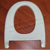 Wholesale VALTOO mould/ home appliances mould/ toilet bowl mould/ toilet plastic/ toilet bowl mold from china suppliers