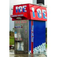 Wholesale Purified Ice Cube Vending Machine for ice cube bagging system from china suppliers