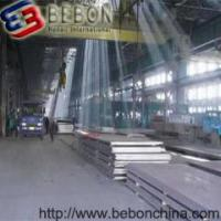 Wholesale Atmospheric corrosion resistant steel ASTM A 588 from china suppliers