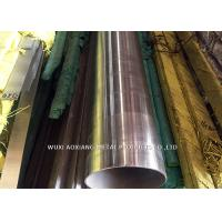 BA Finish Seamless Stainless Steel Pipe 304 316 321 Sch 40 Customized Length