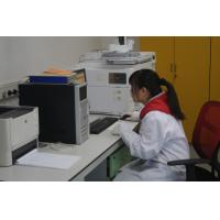 Wholesale Strong Capability Environmental Testing Laboratories Ensure Product Quality from china suppliers