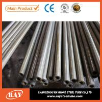 Wholesale Sales promotion tensile strength galvanized carbon seamless steel tube from china suppliers