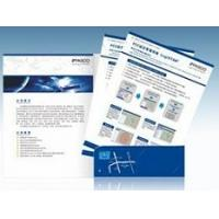 China China Beijing Printing Pocket Folder for sale