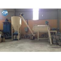 Wholesale Custom Color High Efficiency Dry Mortar Plant , Dry Mix Mortar For Tile Adhesive from china suppliers