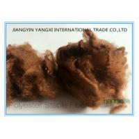 Spun Bruciato Recycled PSF Fiber With Good Color Fastness Easy To Spinning
