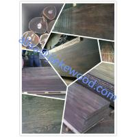 Buy cheap sell wenge worktops, Solid wenge Kitchen worktops,wenge Kitchen worktops, Solid from wholesalers