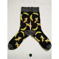 Quality mens colourful socks ,combed cotton,anklets socks,polyamide covered with elastane for sale