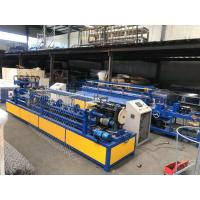 Quality Fully Automatic Chain Link Fence Making Machine With Best Price for sale