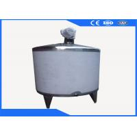 Wholesale Flavored Ice Cream Production Line Maturation Tank For Food / Beverage from china suppliers